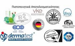 IFRA (INTERNATIONAL FRAGRANCE ASSOCIATION)