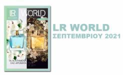 LR World September 2021