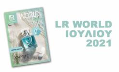 LRWorld July 2021